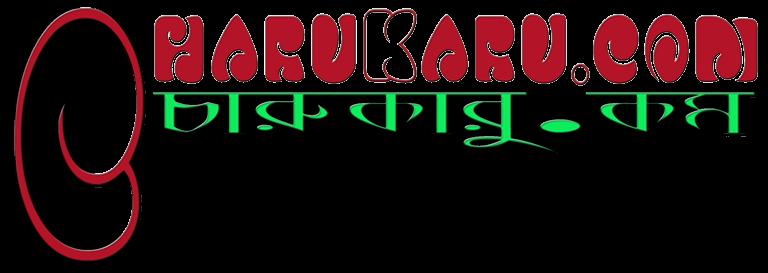 Charukaru